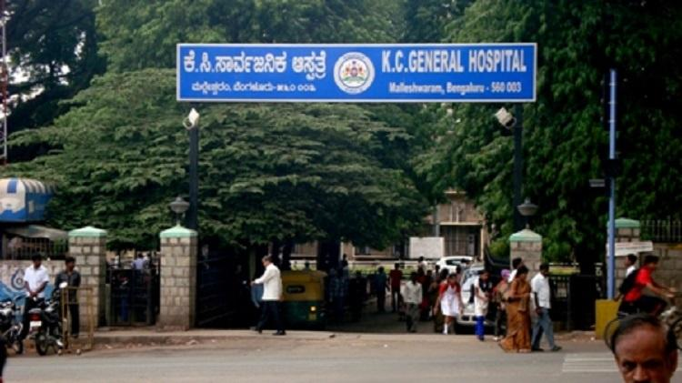 Bengaluru doctor allegedly molests intern administration lets him off after written apology