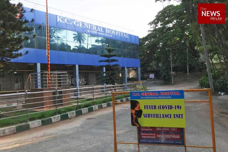 KC General Hospital in Malleshwaram, Bengaluru