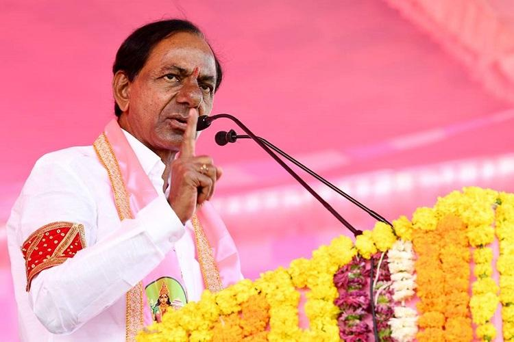 TRS manifesto Will develop Hyd as global city unemployment allowance of Rs 3016