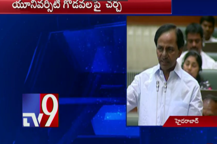 Telangana CM KCR says will ensure no more deaths like Rohiths take place