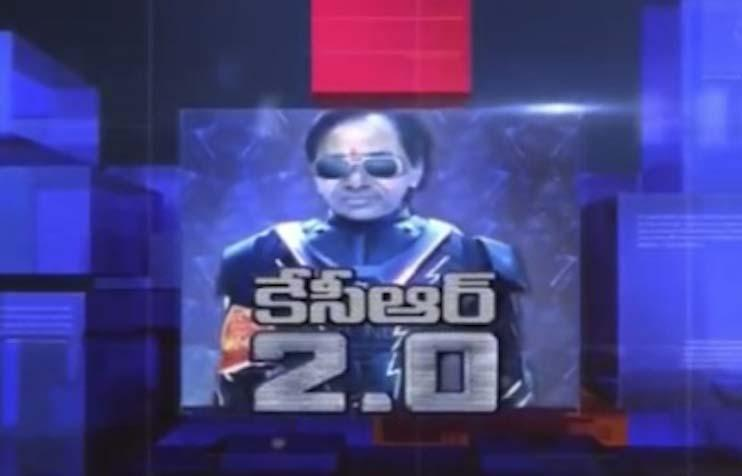 KCR as Baahubali and Chitti Telugu TV channels get creative on results day