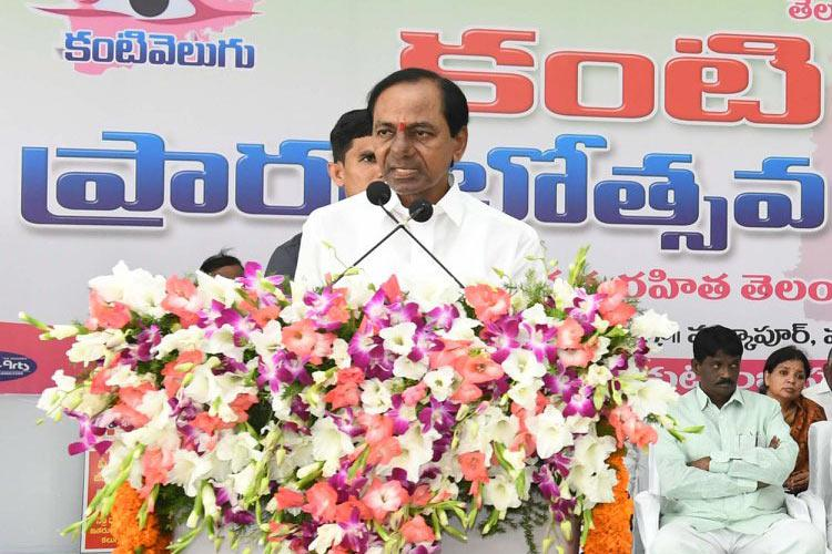 No decision on early elections in Telangana cabinet meet