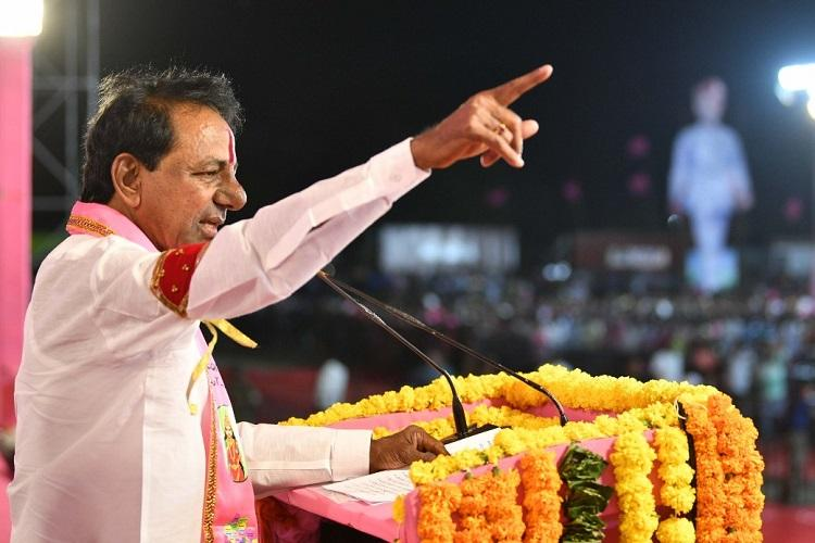 Telangana CM KCRs public meeting in Huzurnagar cancelled due to unfavourable weather
