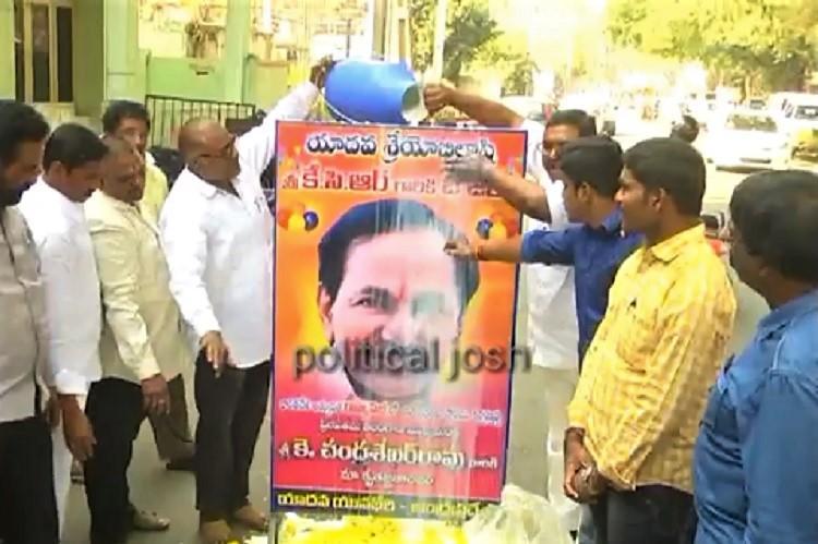 Andhra Yadav leaders offer milk abhisekham to Telangana CM KCR for RS backing