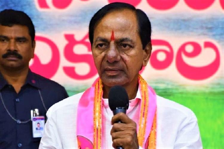 Telangana municipal polls KCR holds meet parties gear up for heated battle