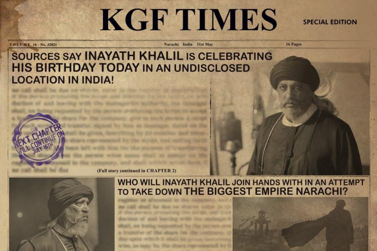 Balakrishna as Inayath Khalil in the newspaper themed poster