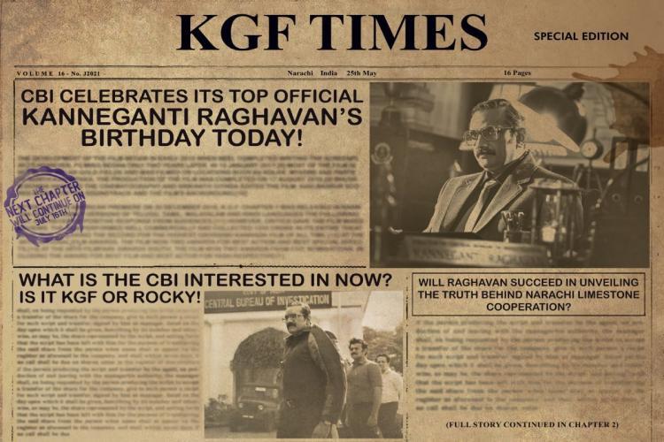 The newspaper themed poster features actor Rao Ramesh as Kanneganti Raghavan a CBI officer