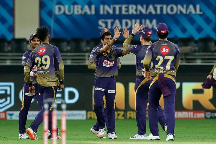 CSK lose to KKR by 10 runs to suffer fourth defeat of IPL 2020