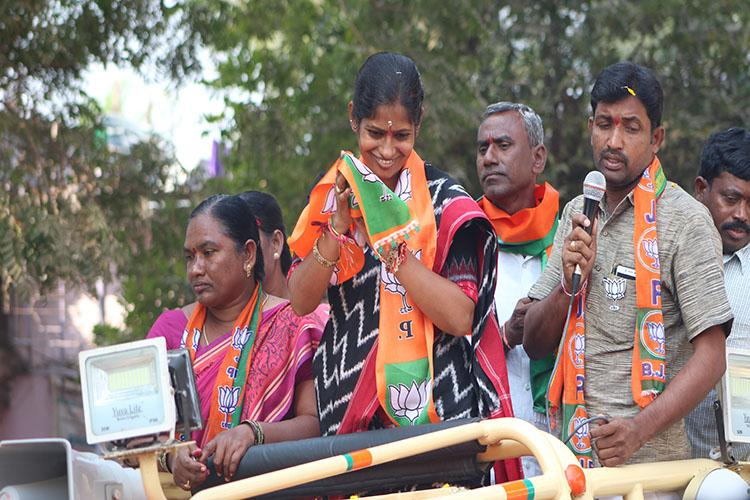 Ground report Up against bigwigs BJPs Keerthi Reddy hopeful of win in Bhupalpally
