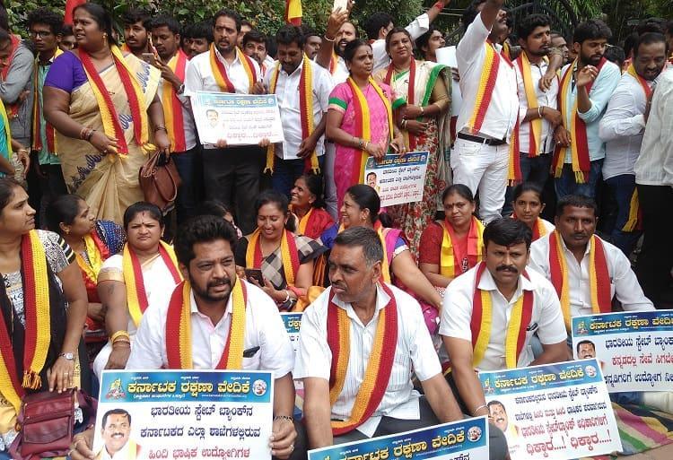 Hire Kannada-speakers only Karnataka Rakshana Vedike launches protest in front of bank