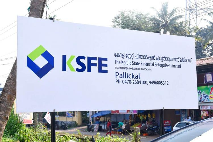 A white name board showing the name KSFE in blue and green with other details