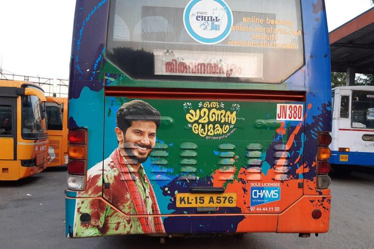 Kerala HC bars transport vehicles from pasting ads pictures that distract drivers