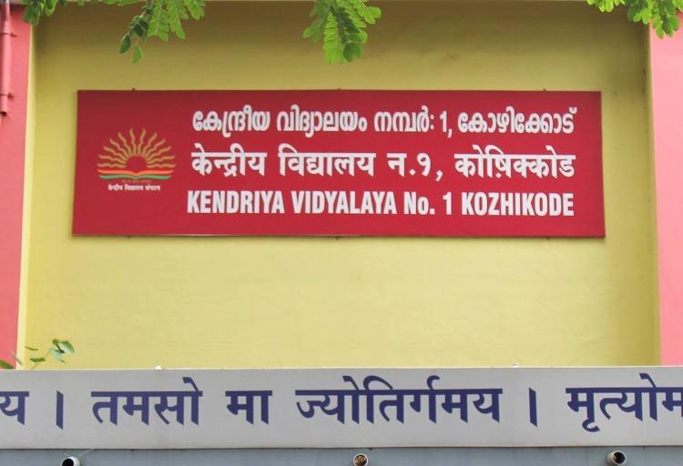 Early morning and noon shifts at Kendriya Vidyalaya Kozhikode angers parents
