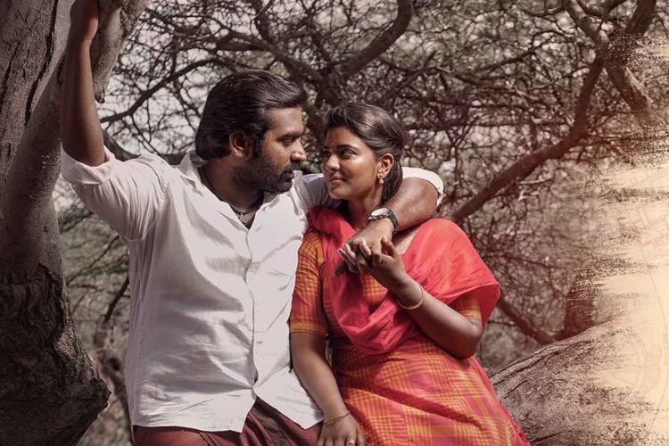 Vijay Sethupathi and Aishwarya Rajesh sitting on swing in Ka Pae Ranasingam Tamil film