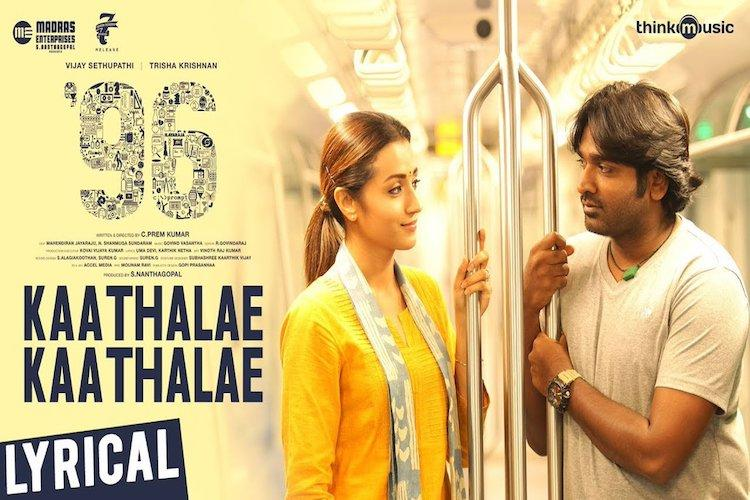 96 bgm ringtones download tamil