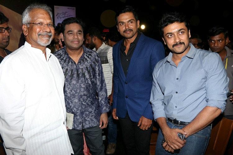 Suriya attends audio launch of Kaatru Veliyidai says he is proud of Karthi