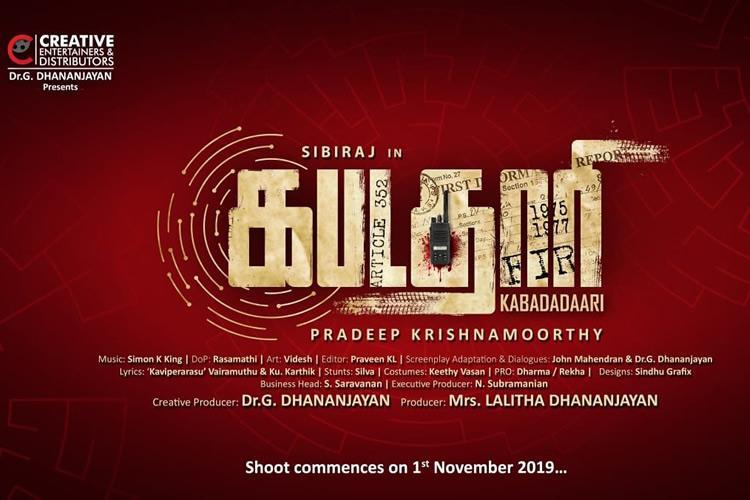 Kabadadaari to be made as a Tamil-Telugu bilingual