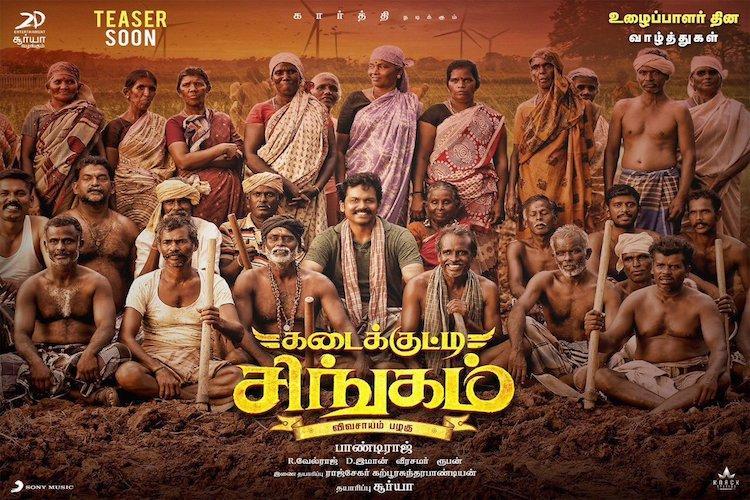Karthis Kadai Kutty Singam new poster out