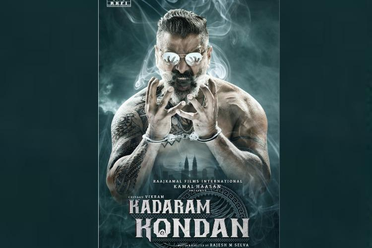 Kadaram Kondan release date not yet decided Producers clarify