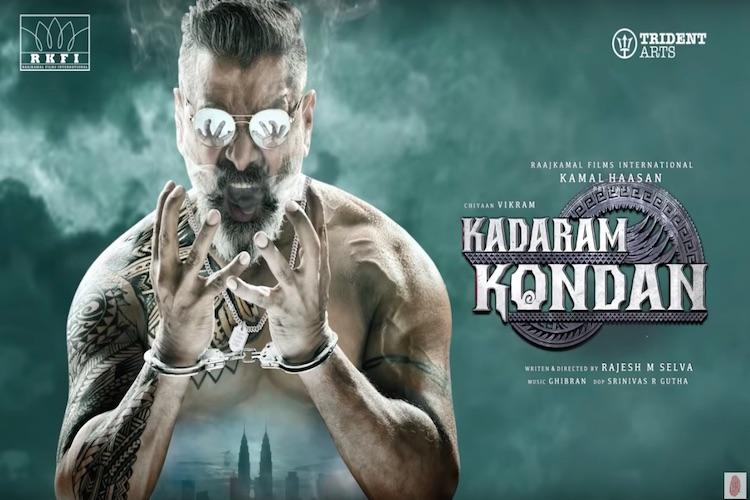 Watch Motion poster of Vikrams Kadaram Kondan out