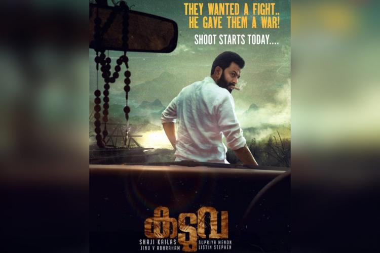 Prithviraj is seen wearing a white shirt and smoking a cigar in the poster of Kaduva