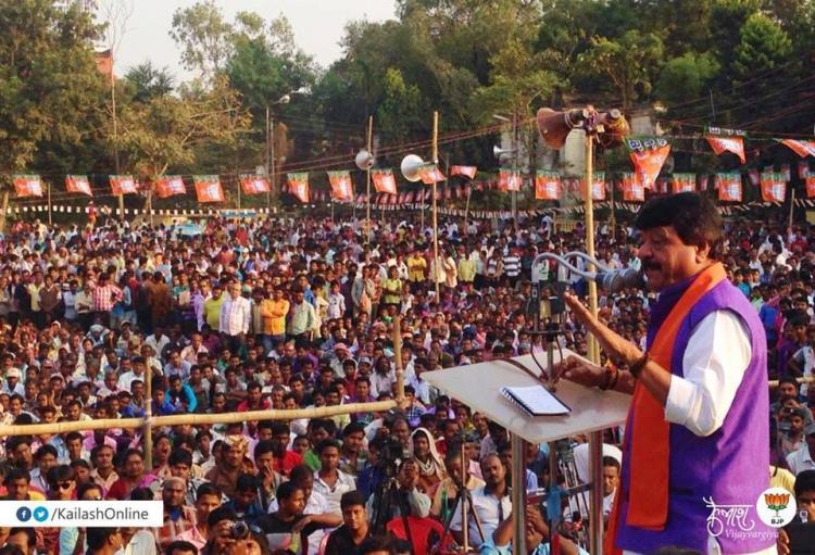Why tongues of traitors hailing Pak should not be chopped off BJP leader Vijayvargiya asks
