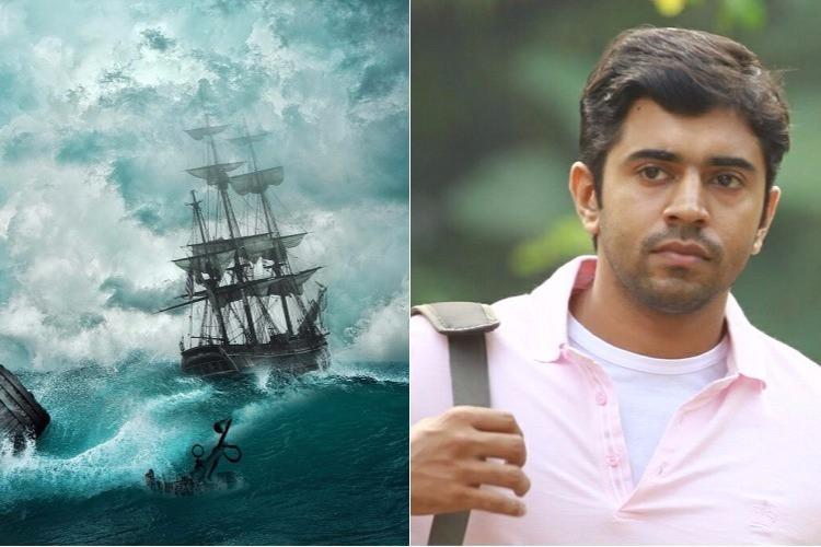 Excited about Nivin Paulys Kairali Heres what we know about the ship that disappeared
