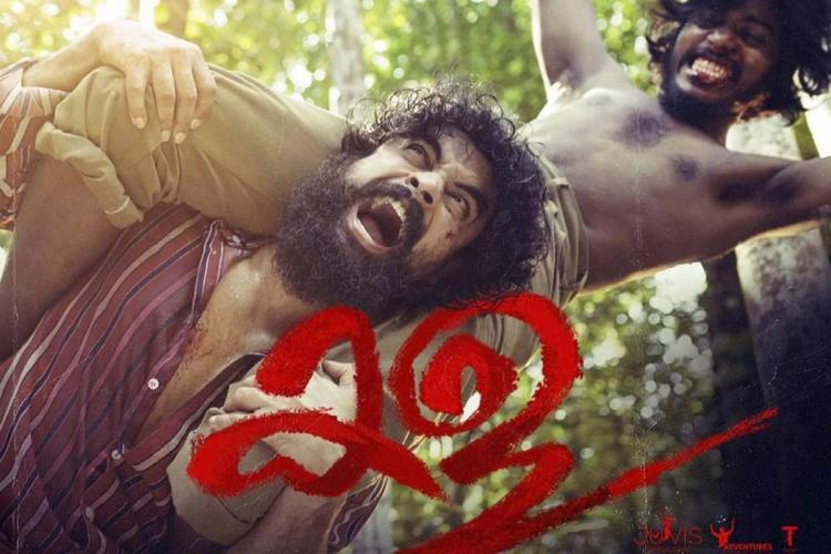 Tovino Thomas is seen as Shaji in the poster of Kala