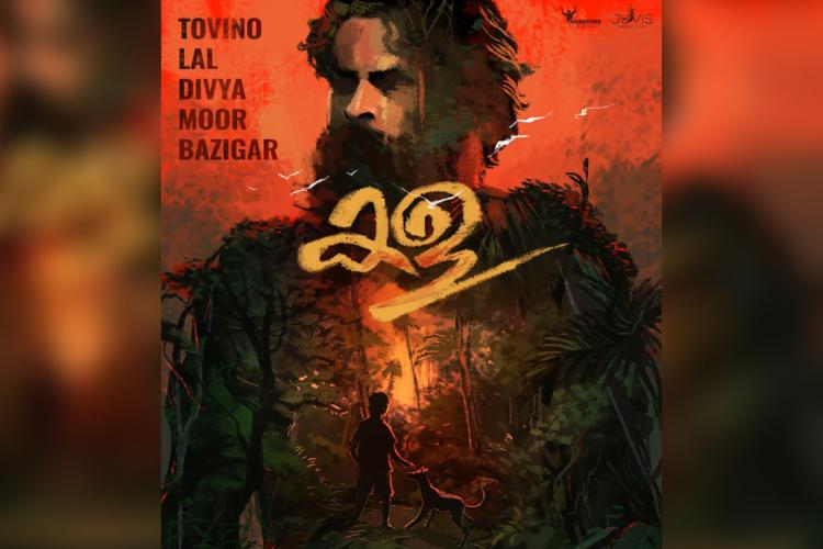 Graphic art of Tovino Thomas along with an illustration of a child and a dog at the center