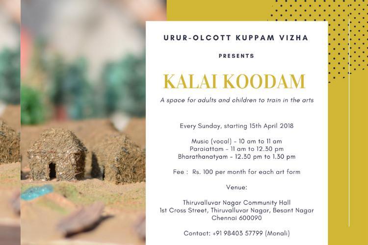 Bharathanatyam to Parai Attam This Chennai school aims to nurture diverse art forms