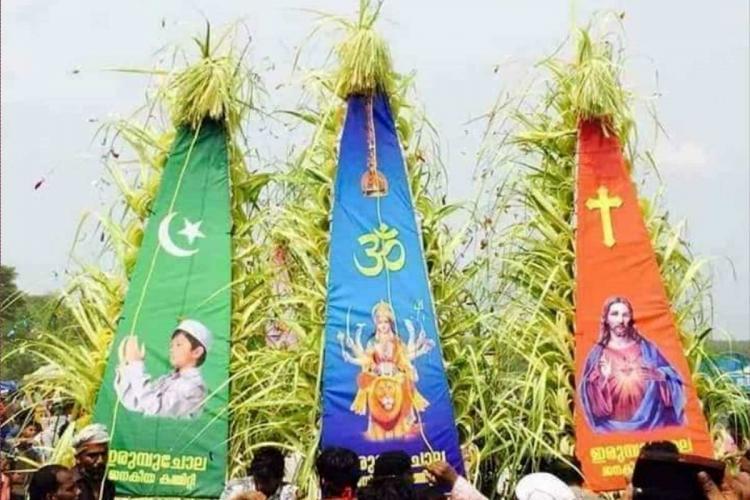 Interfaith banners held at the Kaliyattakavu temple procession in Kerala
