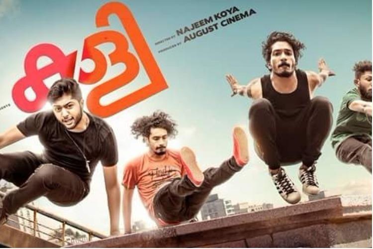 Najeem Koyas directorial debut Kaly takes a dig at Alphons Kannanthanams remarks on fuel hike