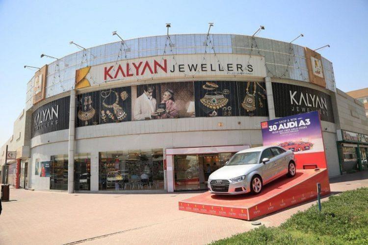 Kalyan Jewellers showroom in Kerala