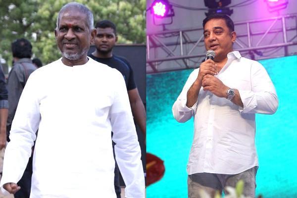 Kamal Haasan excited to work with Ilaiyaraja after a decade