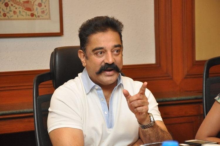 Party will decide if I contest in Lok Sabha says Kamal Haasan