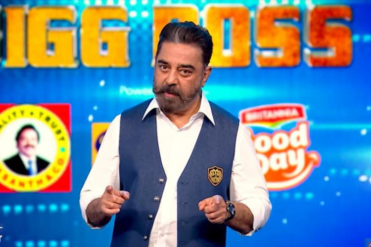 Kamal Haasan on Bigg Boss