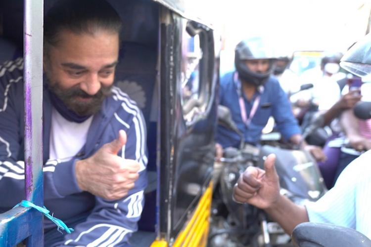 Kamal rides an auto in Coimbatore