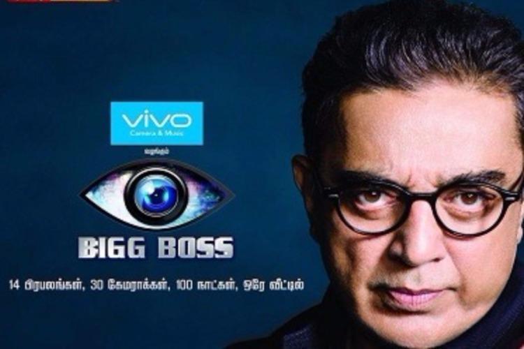 Kamal to return as host in Bigg Boss Tamil season 2