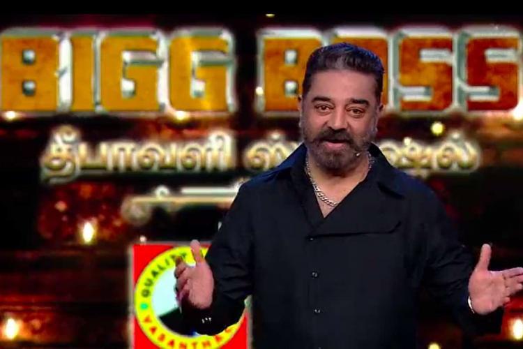 Kamal Haasan recites poet Sri Sris lines on Bigg Boss wins over Telugu fans