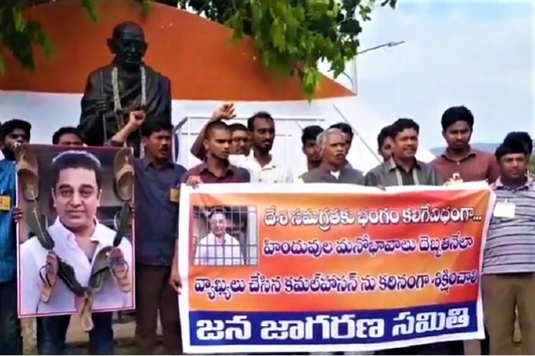 Kamal is a star only because of Hindus Vizag group burns actors effigy