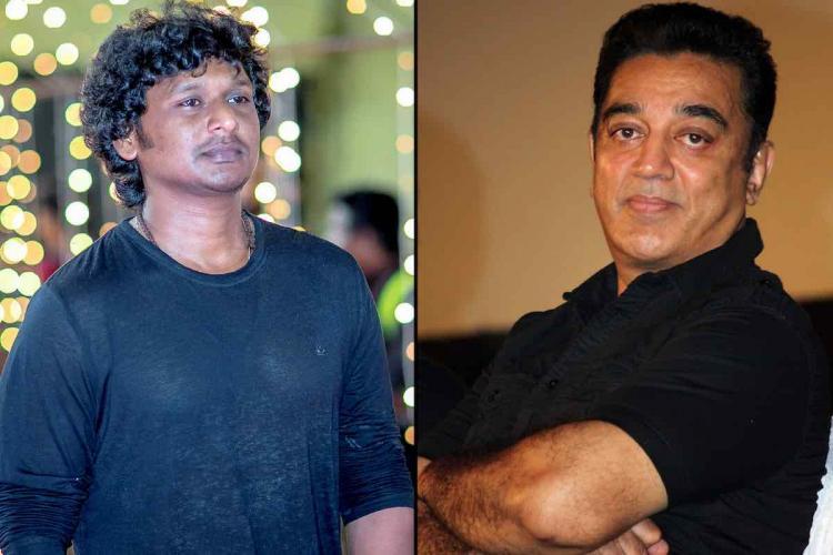 Kamal Haasan and Lokesh Kanagaraj collage