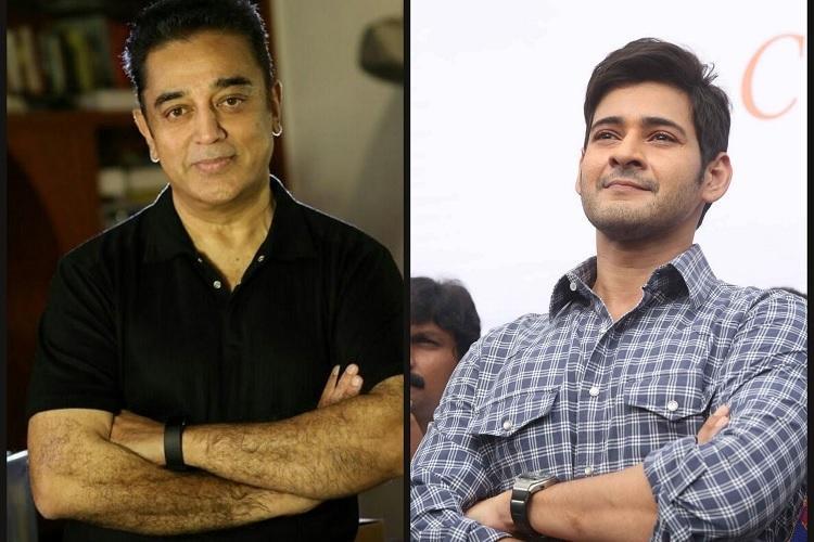 Bigg Boss Tamil: Mahesh Babu to Enter Kamal Hassan's Show