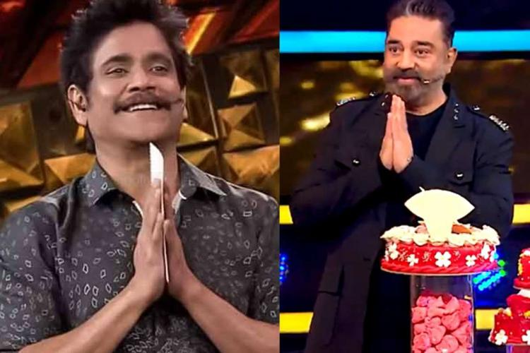 Nagarjuna in a grey shirt and Kamal Haasan in a black coat are seen sharing the Bigg Boss screen