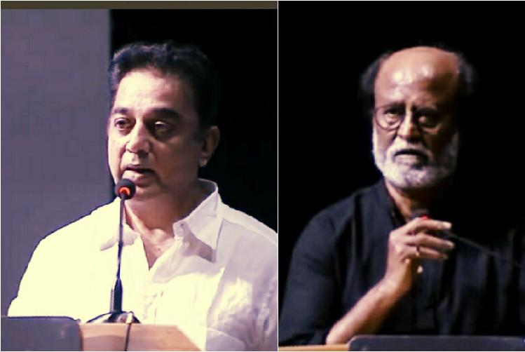 Rajinikanth: Sad that Kamal didn't make much money