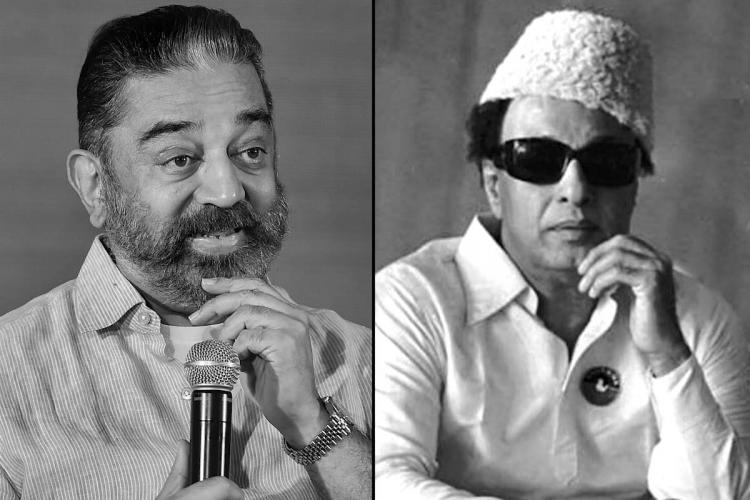 Black and white photos of a bearded Kamal Haasan and MGR in his trademark cap and black glasses