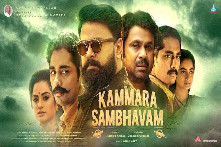 Kammara Sambhavam Review Ambitious concept disappointing result