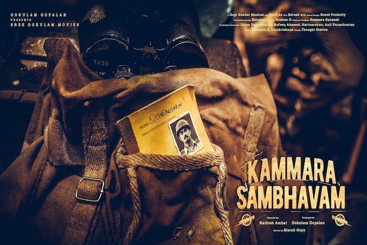 Siddharth unveils new poster of Kammara Sambhavam