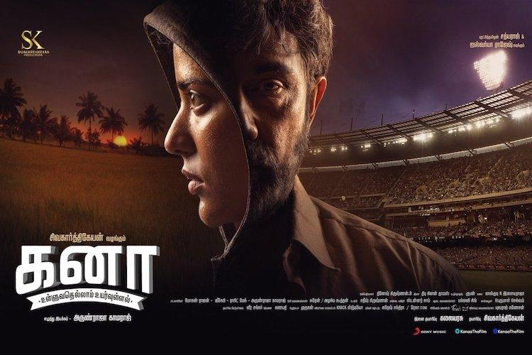 Sivakarthikeyan turns producer with Kanaa releases first look poster