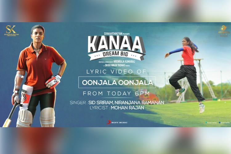 Watch Kanaa song has Aishwarya Rajesh practising cricket and were bowled over