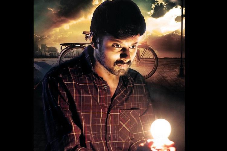 Review Kanavu Vaariyam an earnest attempt that falls flat as a film